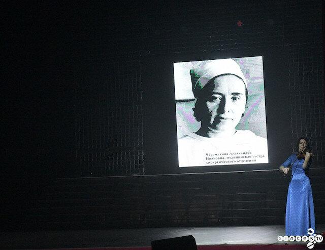 концерт 75-летнего юбилея со дня основания КГБУЗ «Городская больница №8»