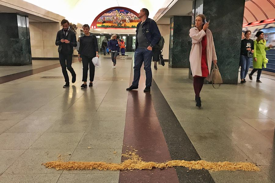 опилки в метро
