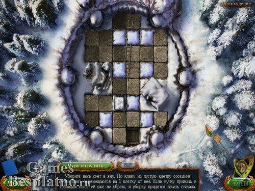 Затерянные земли 5: Ледяное заклятие. Коллекционное издание