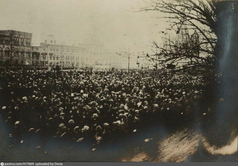 417669 Митинг в Москве. Ноябрь 1917.jpg