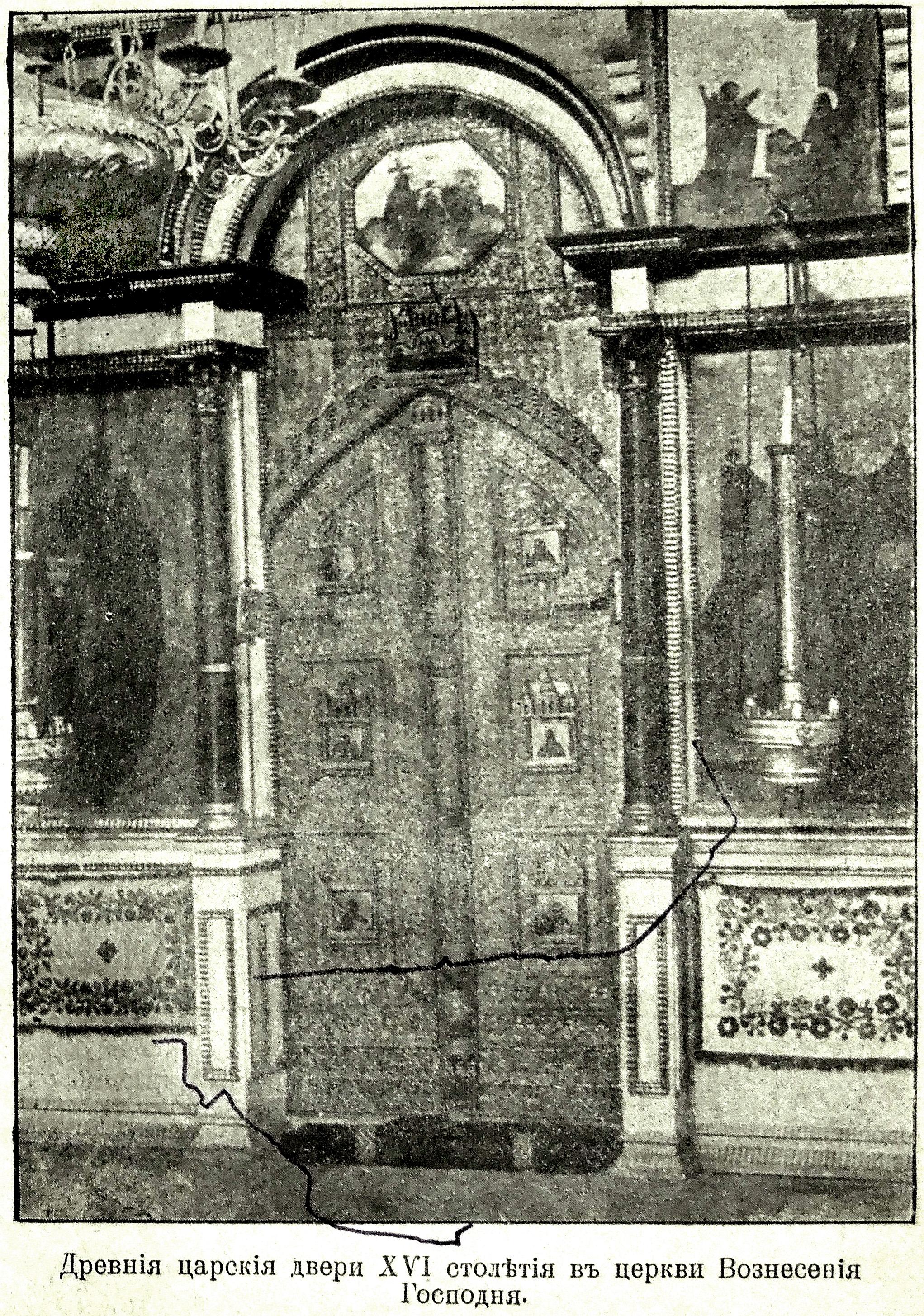 Антониев Краснохолмский монастырь. Царские двери церкви Вознесения