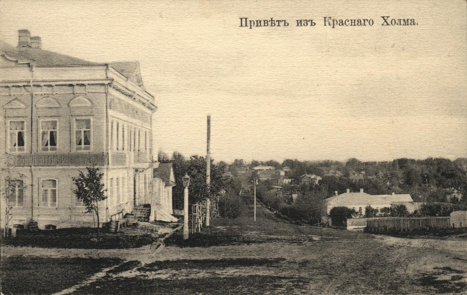 Уездный суд и магазин Бородавкина