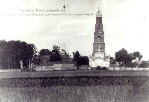Фёдоровский монастырь