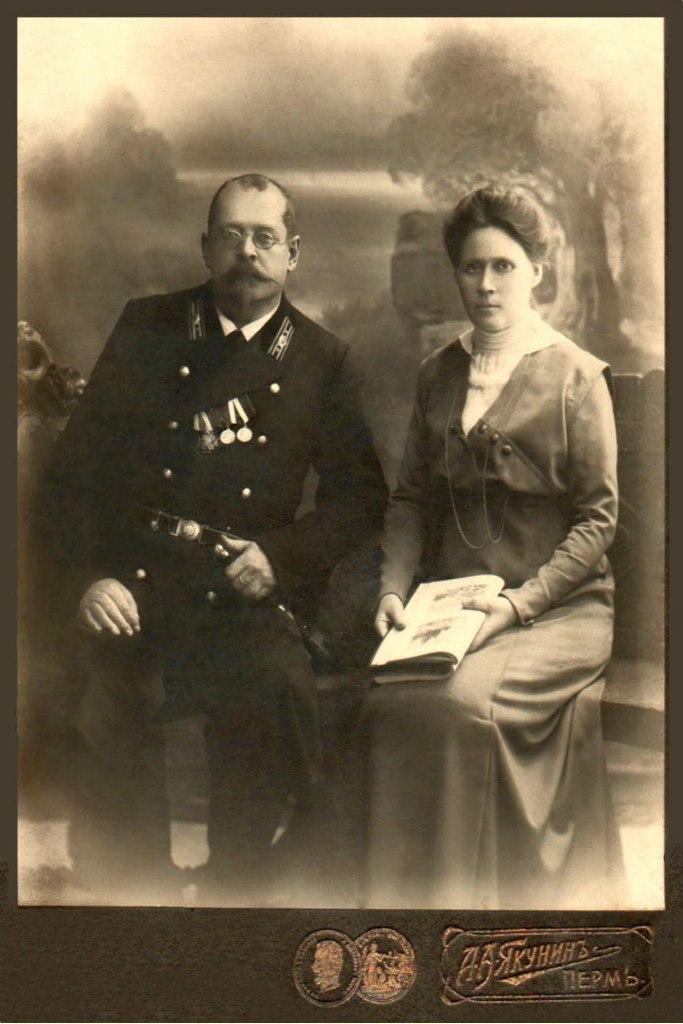 Пермский чиновник с дамой