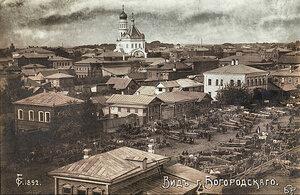 Базарная площадь. Вид на храм Воскресения Христова