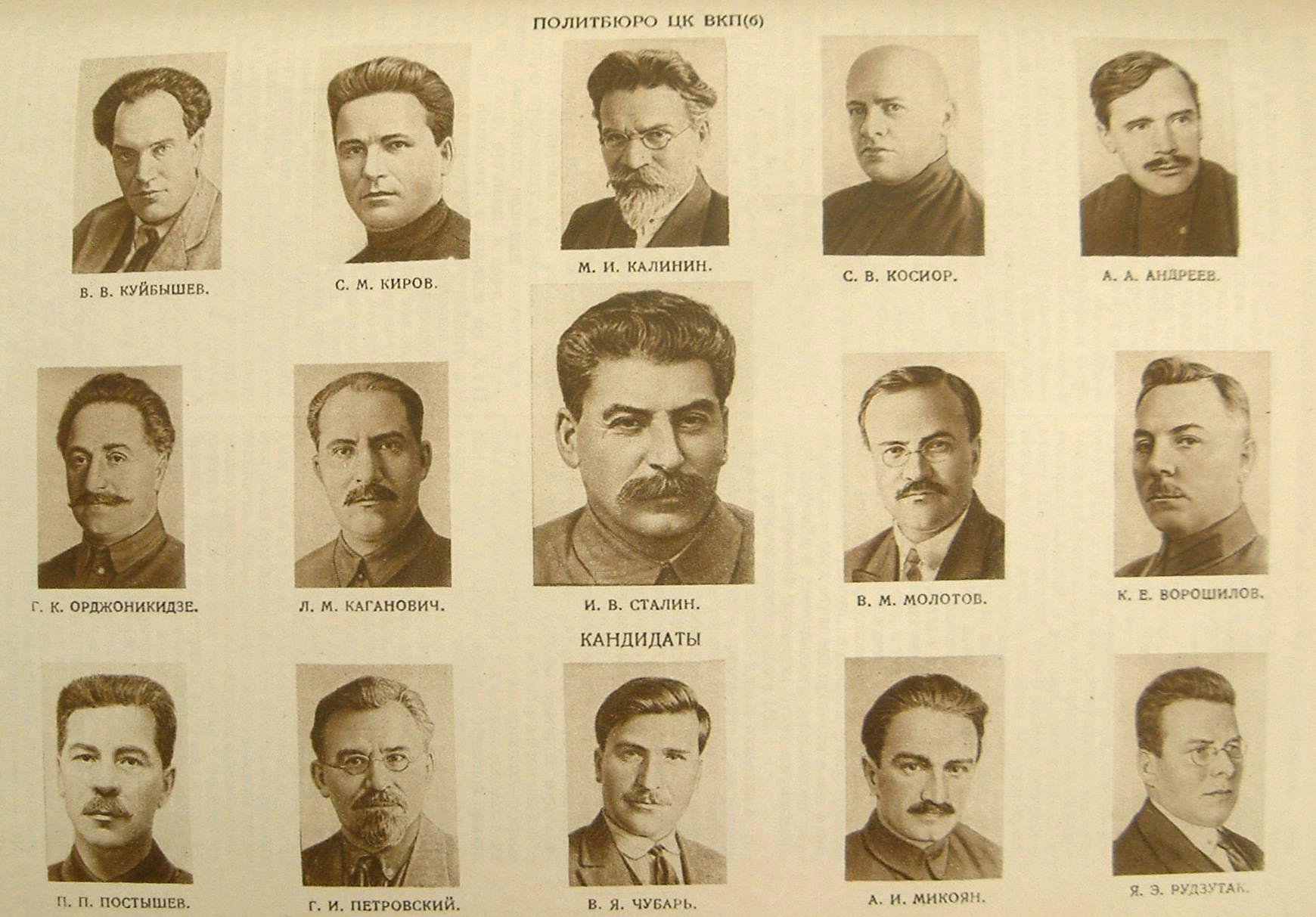 1934. Политбюро ЦК ВКПб