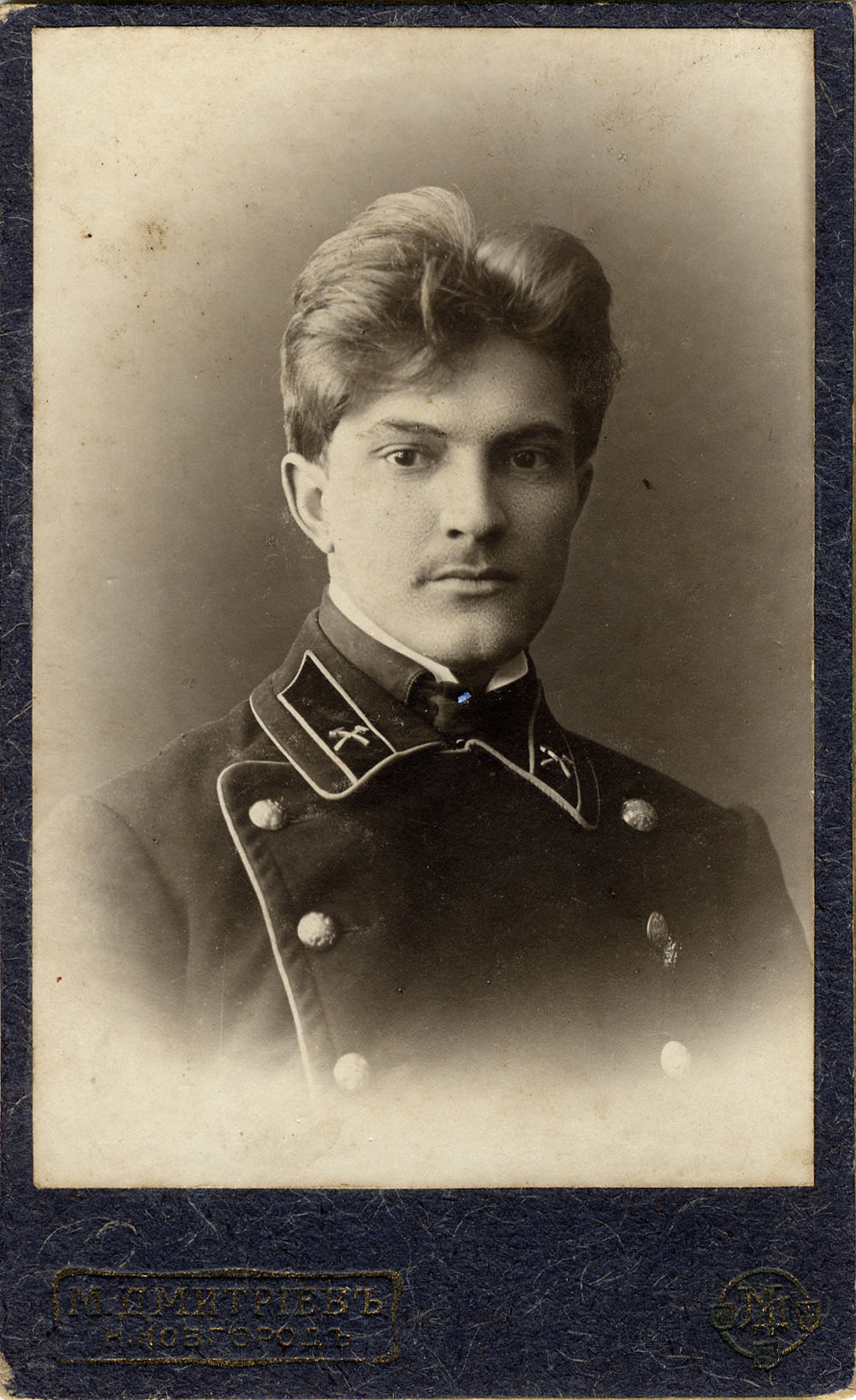 Портрет молодого чиновника