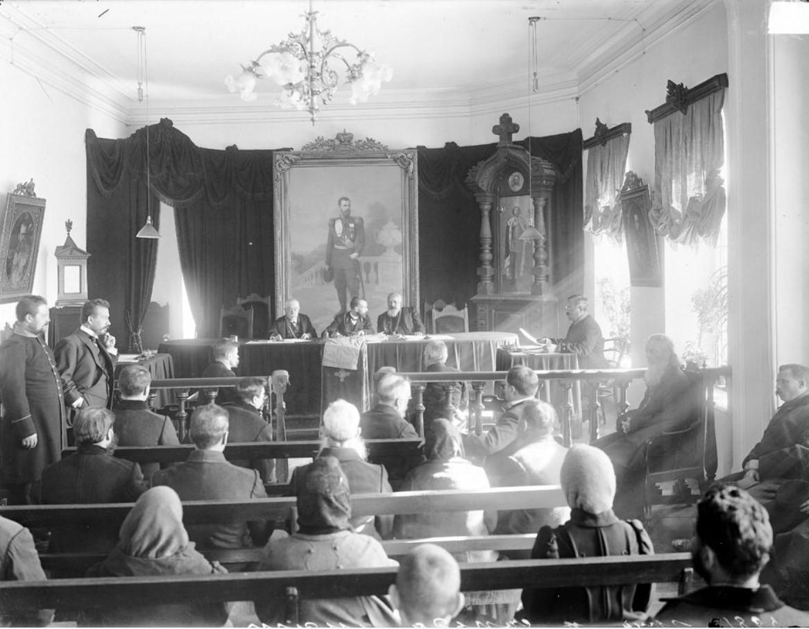 Зал съезда мировых судей