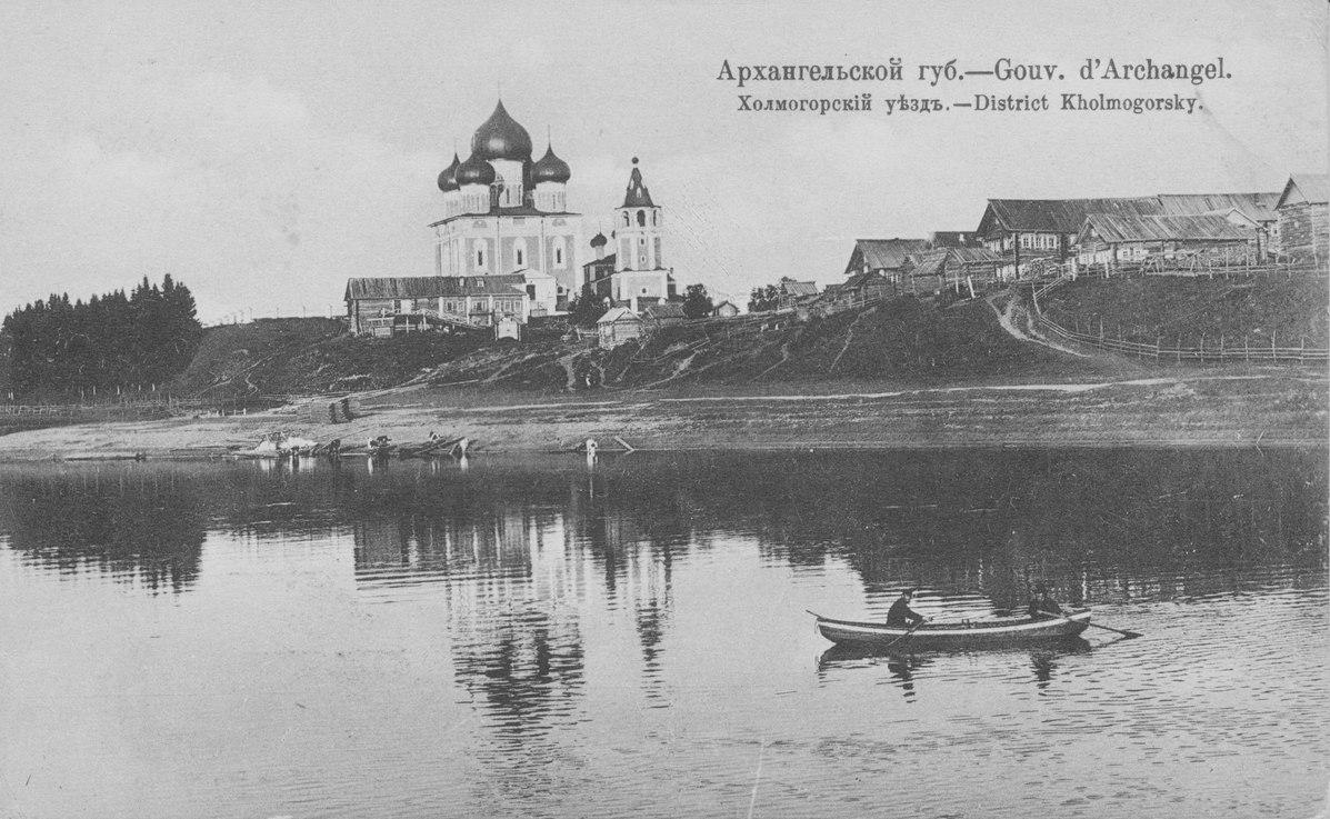 Окрестности Холмогор.  Ухтострово