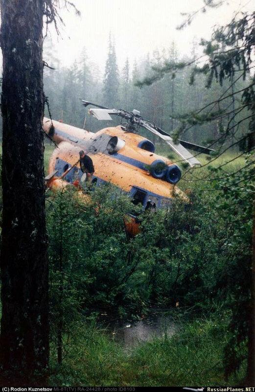 Упавший вертолет, авгут 1999 г.