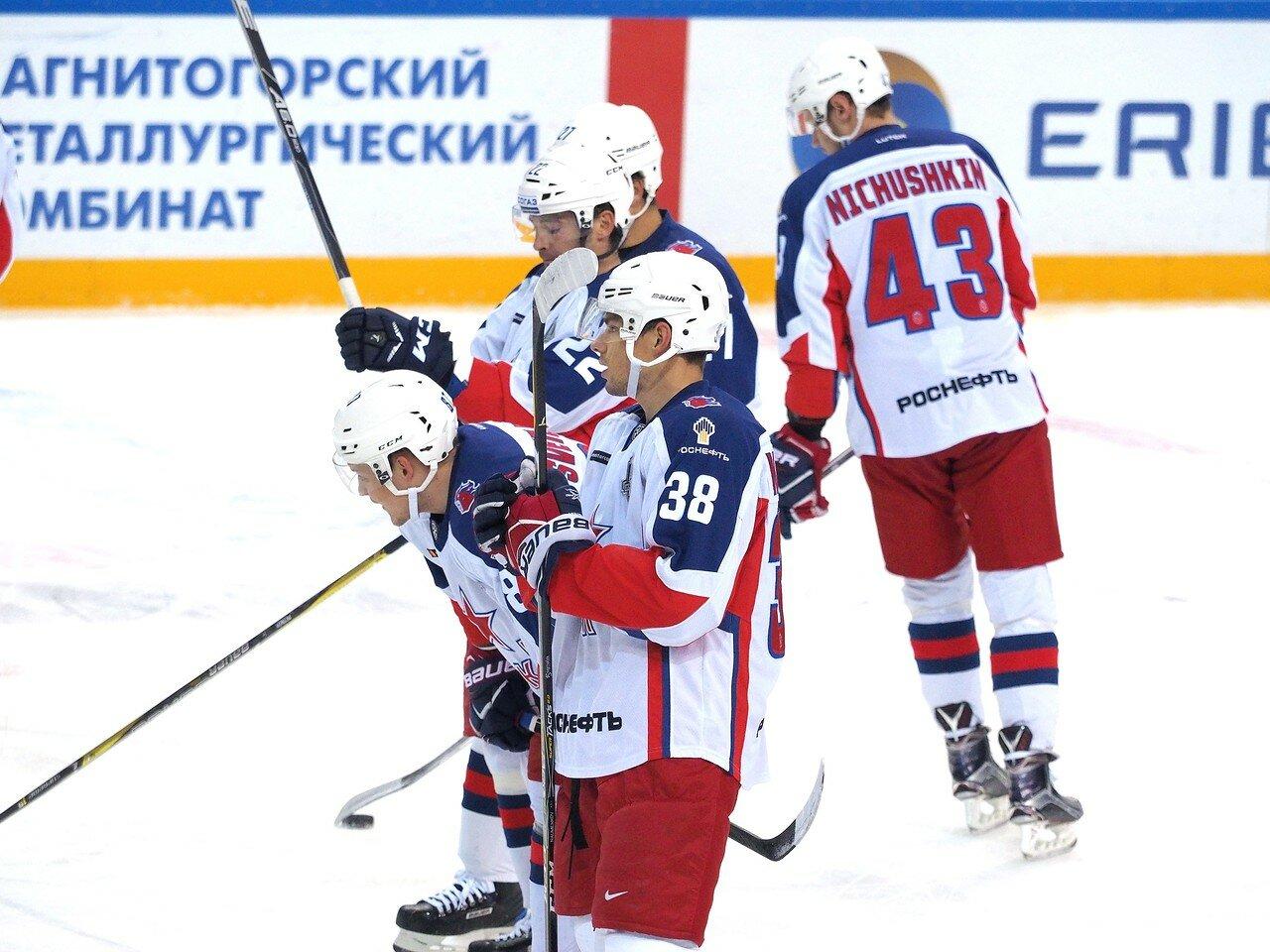 33 Металлург - ЦСКА 18.10.2017