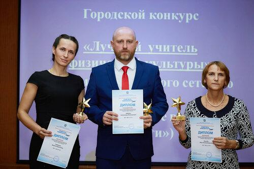 Конкурс «Лучший учитель физической культуры». Тольятти, 2017