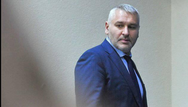 Наличие гостайны в деле Сущенко мешает проведению независимой экспертизы, - адвокат Фейгин