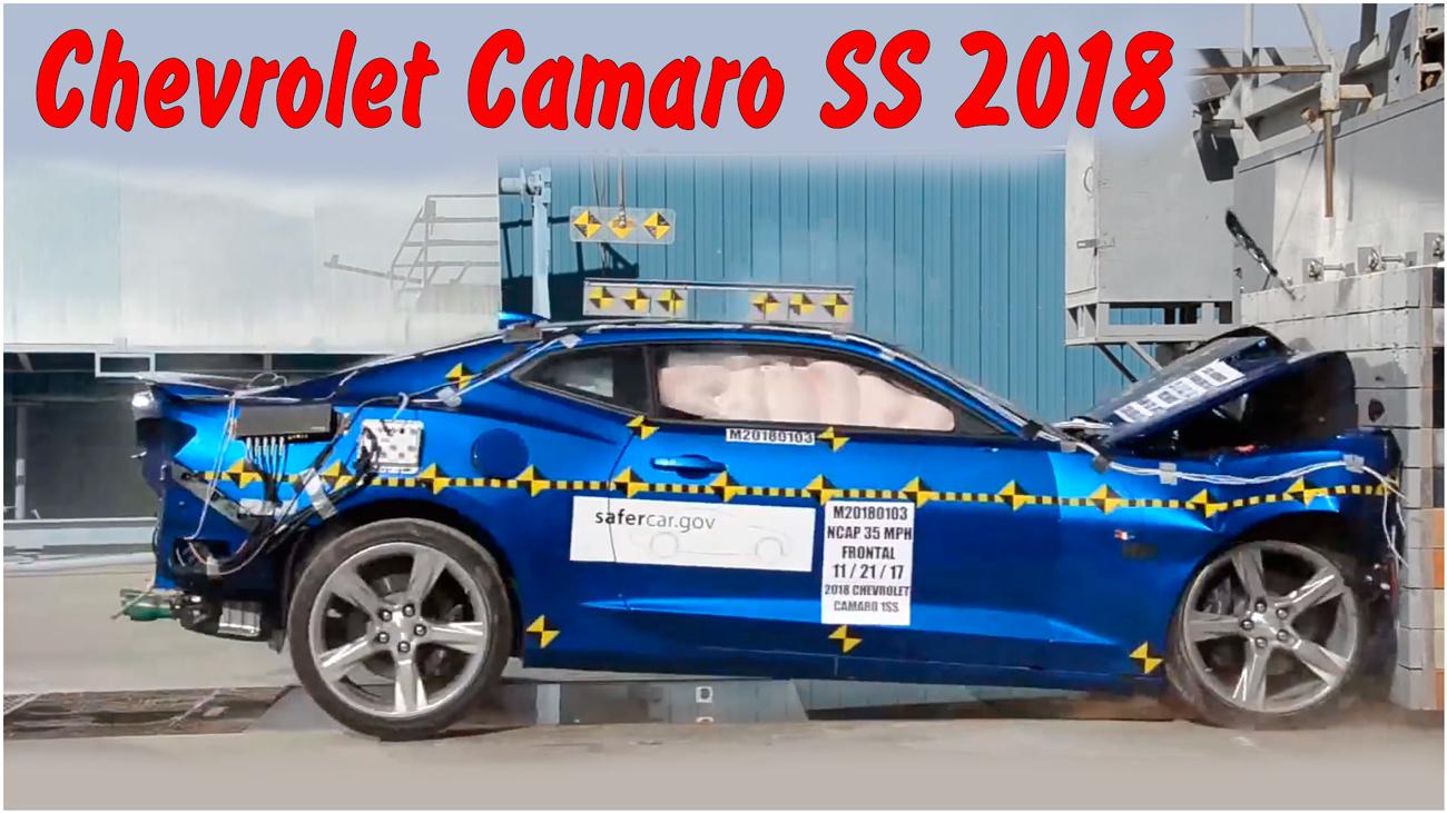 Фронтальный краш тест Chevrolet Camaro SS 2018