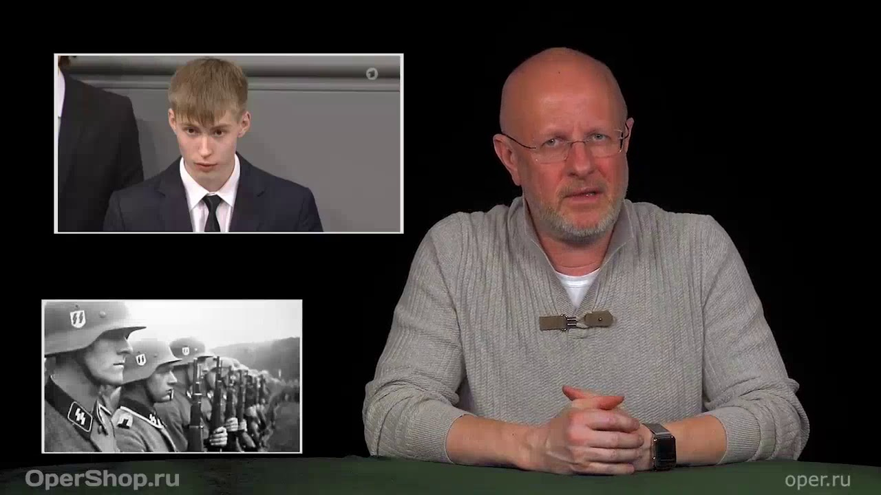 24.11.2017 Goblin - Про выступление Коли с Уренгоя в Бундестаге