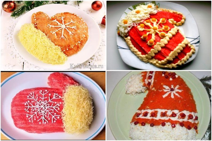 Салат «Варежка Деда Мороза» с красной рыбой — бюджетный вариант