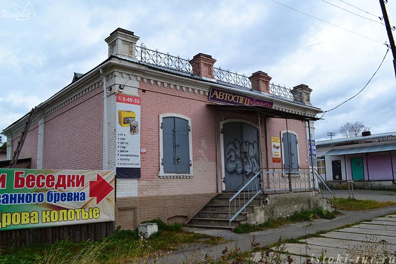 здание_бывшей_аптеки_zdanie_byvshey_apteki