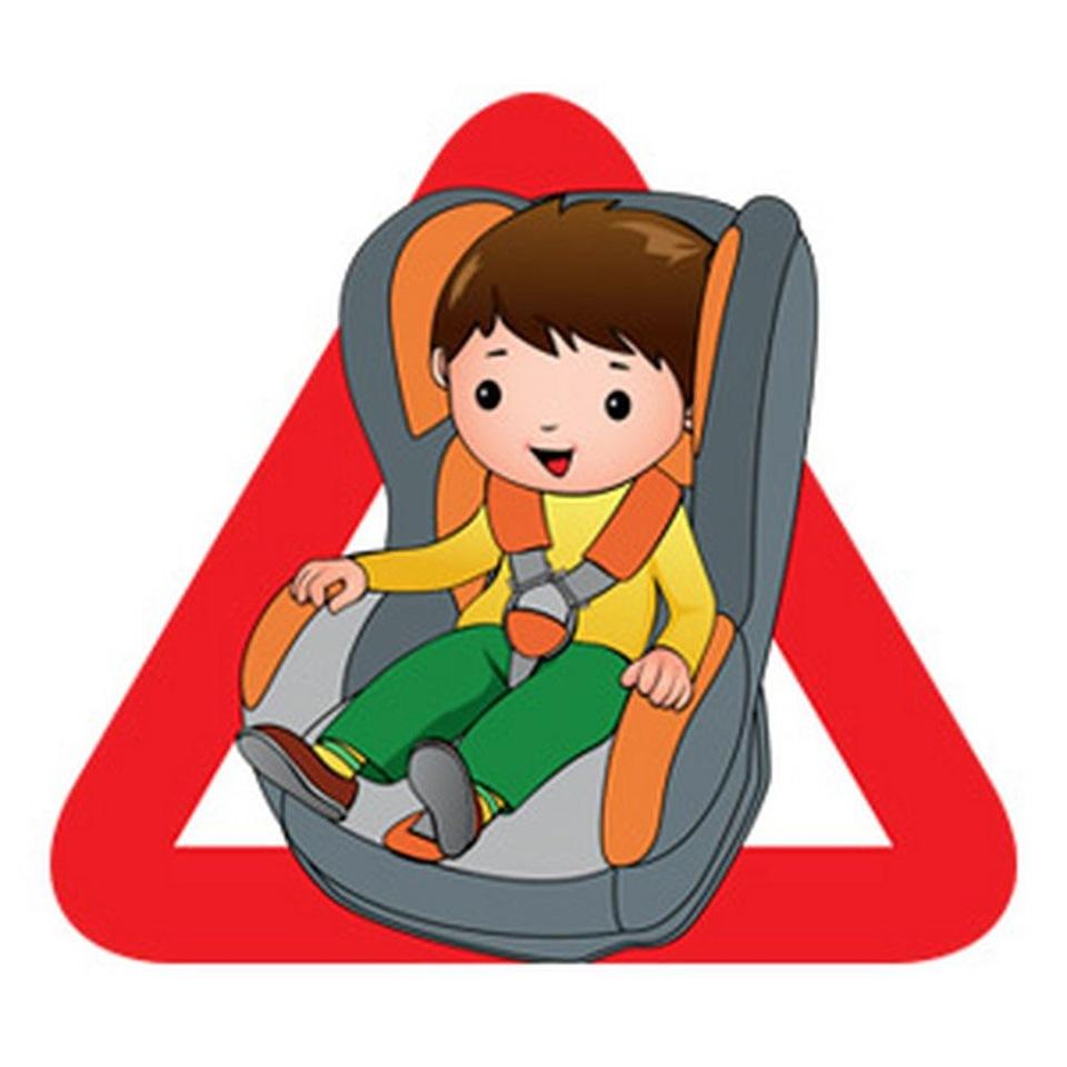 День специалиста по безопасности. Безопасность детей на первом месте