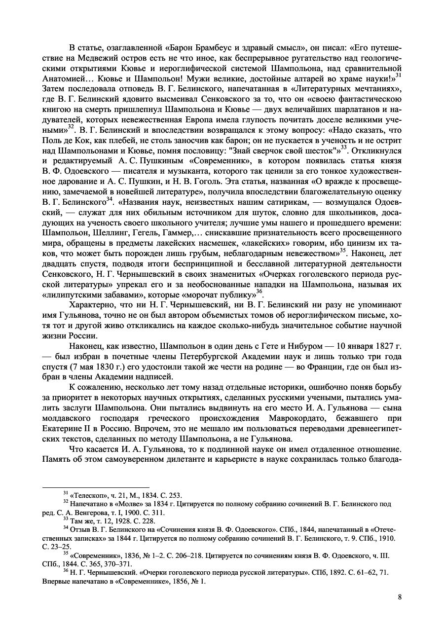 https://img-fotki.yandex.ru/get/894110/199368979.87/0_20f32d_93107b29_XXXL.png