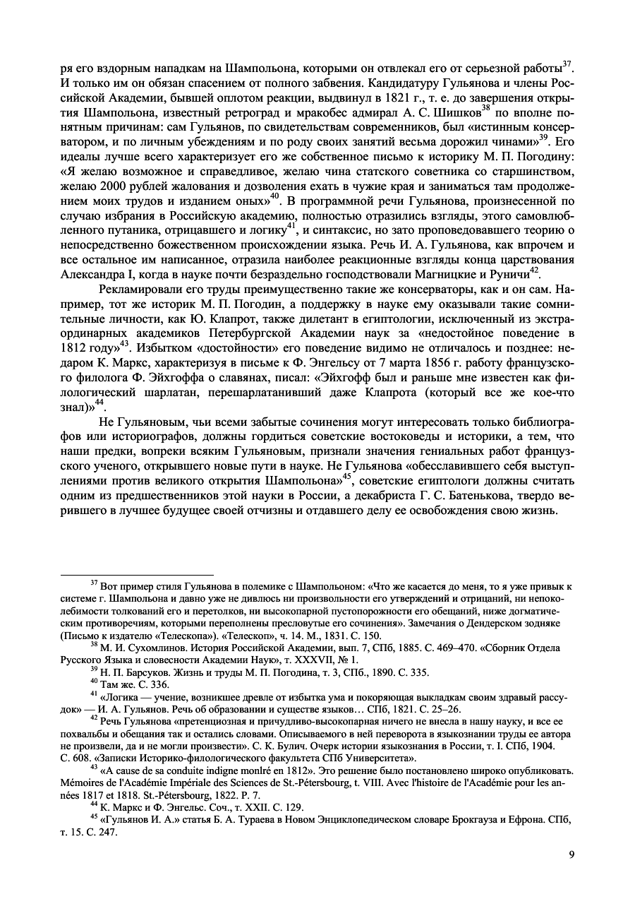 https://img-fotki.yandex.ru/get/894110/199368979.87/0_20f32e_68026593_XXXL.png