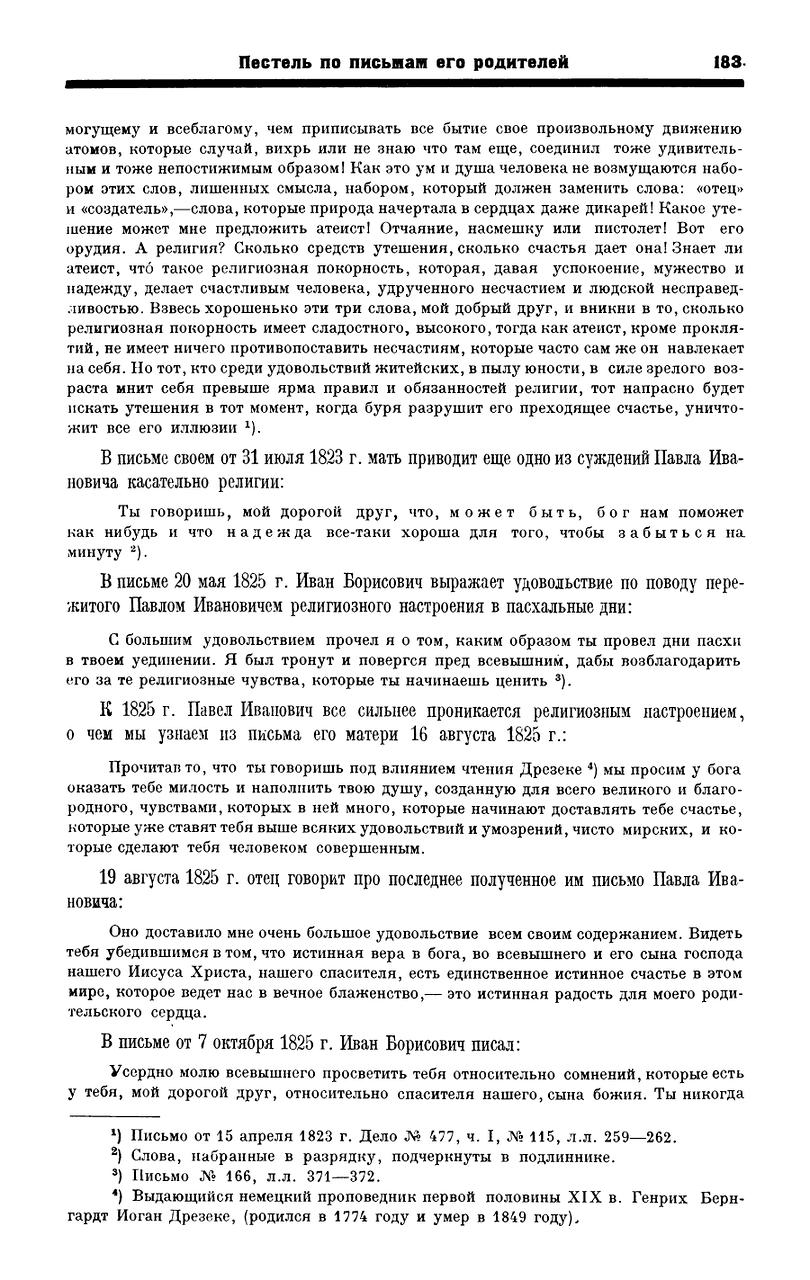 https://img-fotki.yandex.ru/get/894110/199368979.8a/0_20f536_bf7979_XXXL.png