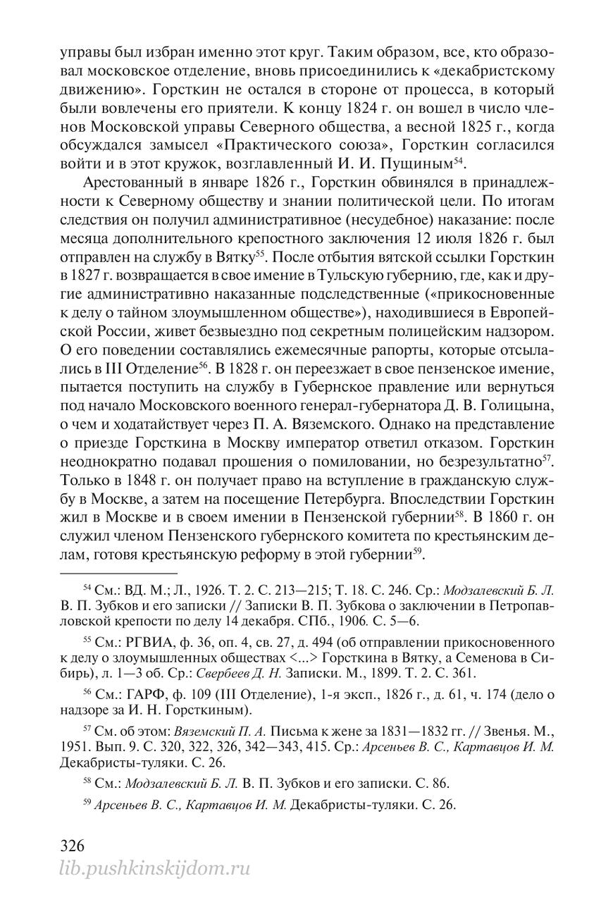 https://img-fotki.yandex.ru/get/894110/199368979.8c/0_20f58e_7a10f18_XXXL.png