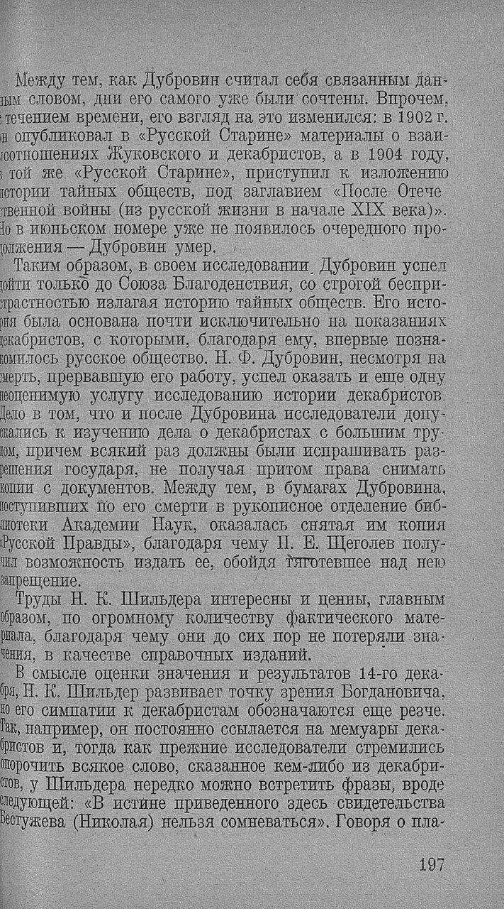 https://img-fotki.yandex.ru/get/894110/199368979.93/0_20f731_f2b6dbf5_XXXL.jpg