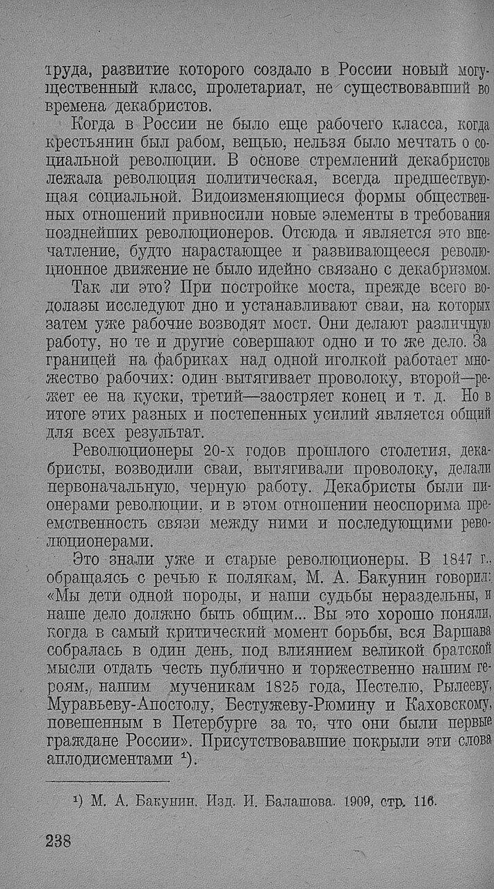 https://img-fotki.yandex.ru/get/894110/199368979.93/0_20f75a_30666b48_XXXL.jpg