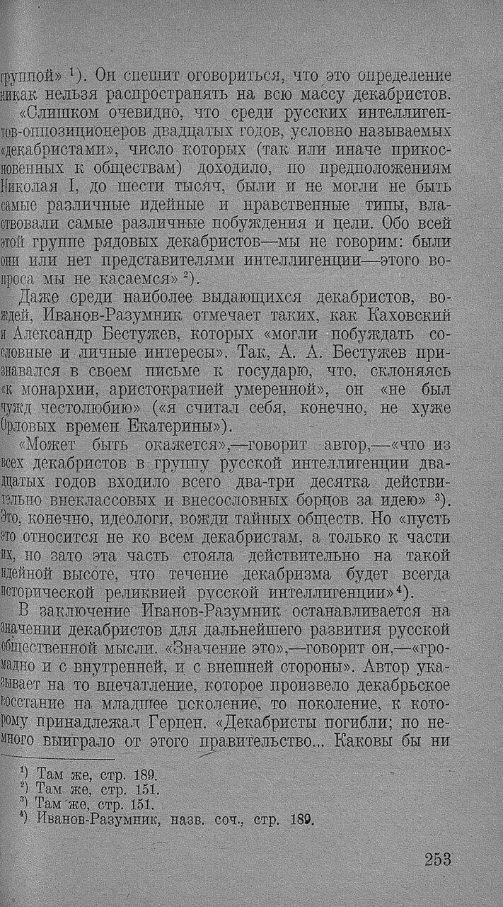 https://img-fotki.yandex.ru/get/894110/199368979.94/0_20f769_651171f3_XXXL.jpg