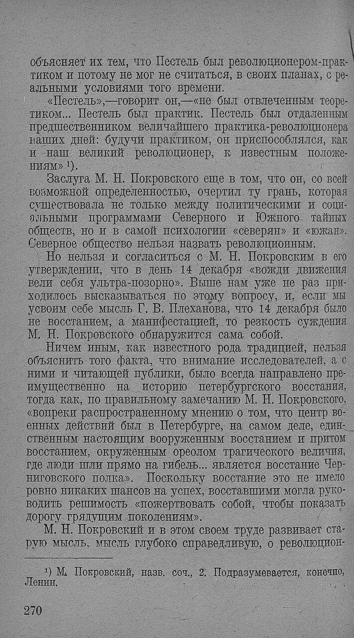 https://img-fotki.yandex.ru/get/894110/199368979.94/0_20f77a_53e8af86_XXXL.jpg