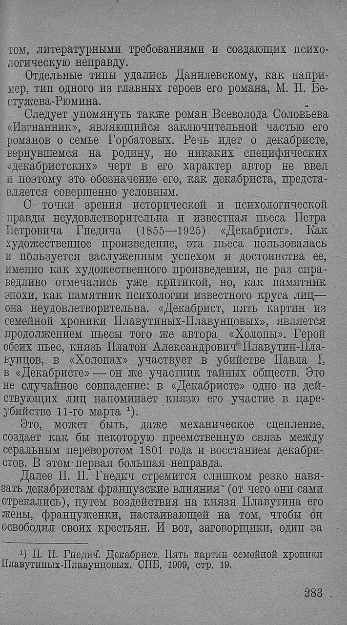 https://img-fotki.yandex.ru/get/894110/199368979.94/0_20f787_21ae7bf1_XXXL.jpg