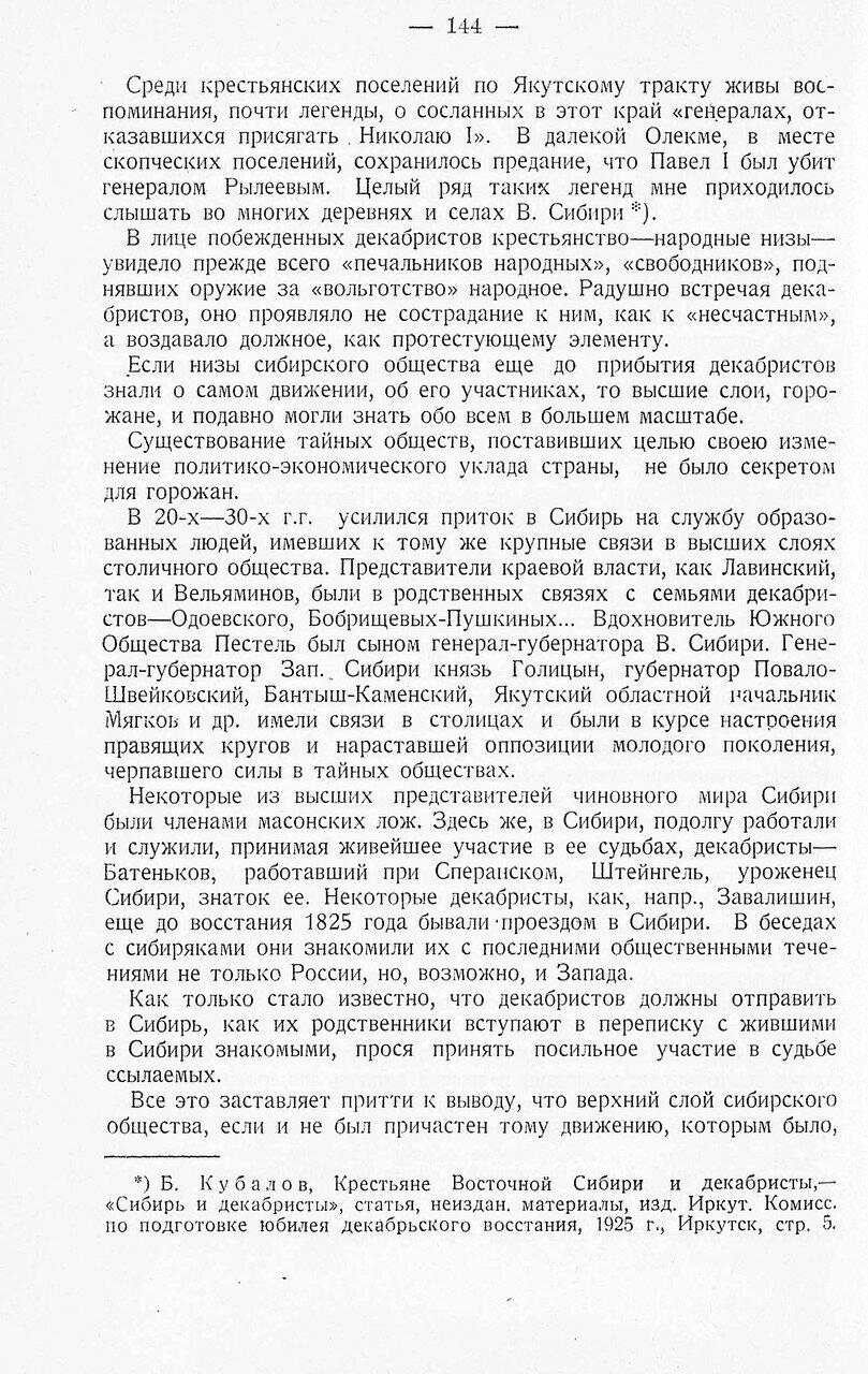 https://img-fotki.yandex.ru/get/894110/199368979.9a/0_213f74_45e42647_XXXL.jpg
