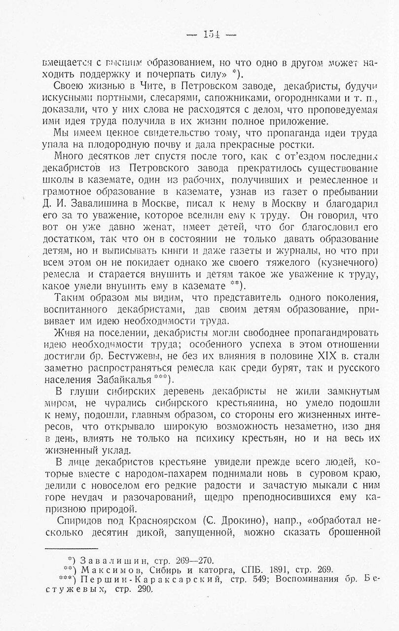https://img-fotki.yandex.ru/get/894110/199368979.9a/0_213f7e_4f29f26e_XXXL.jpg