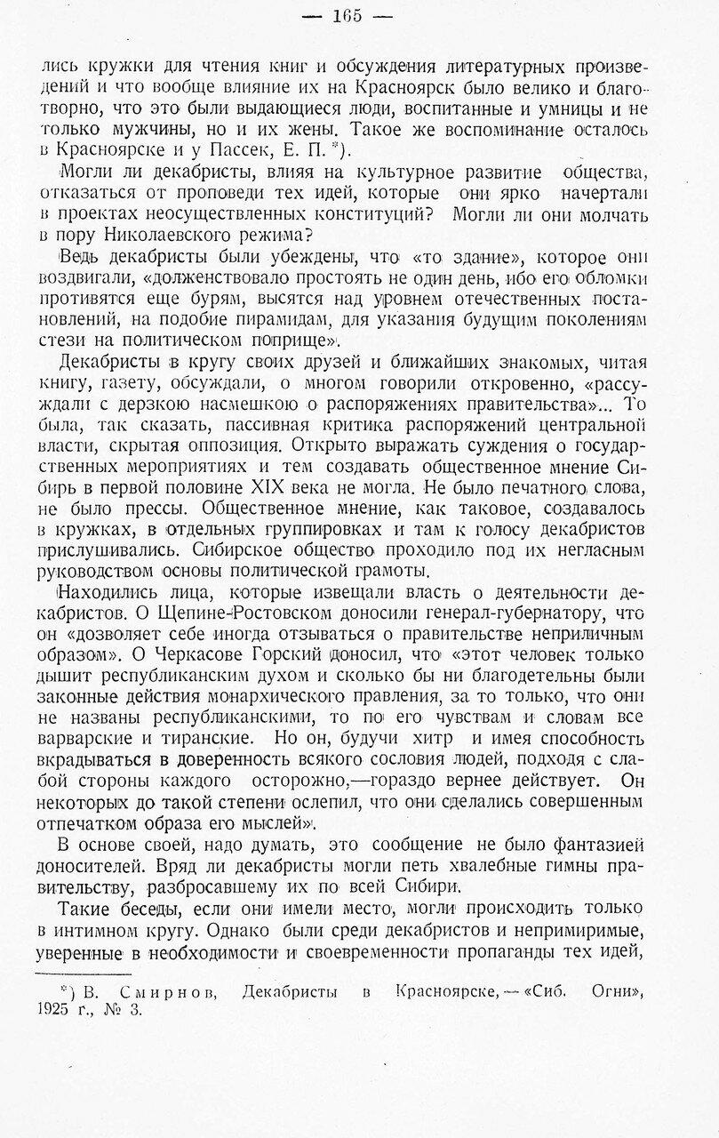https://img-fotki.yandex.ru/get/894110/199368979.9a/0_213f89_653bf5a3_XXXL.jpg