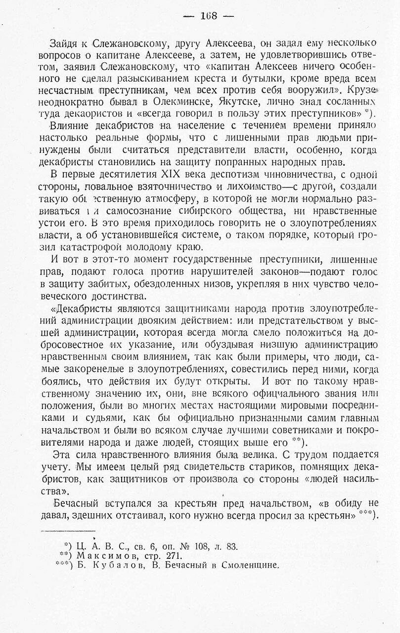 https://img-fotki.yandex.ru/get/894110/199368979.9a/0_213f8c_ec156a77_XXXL.jpg