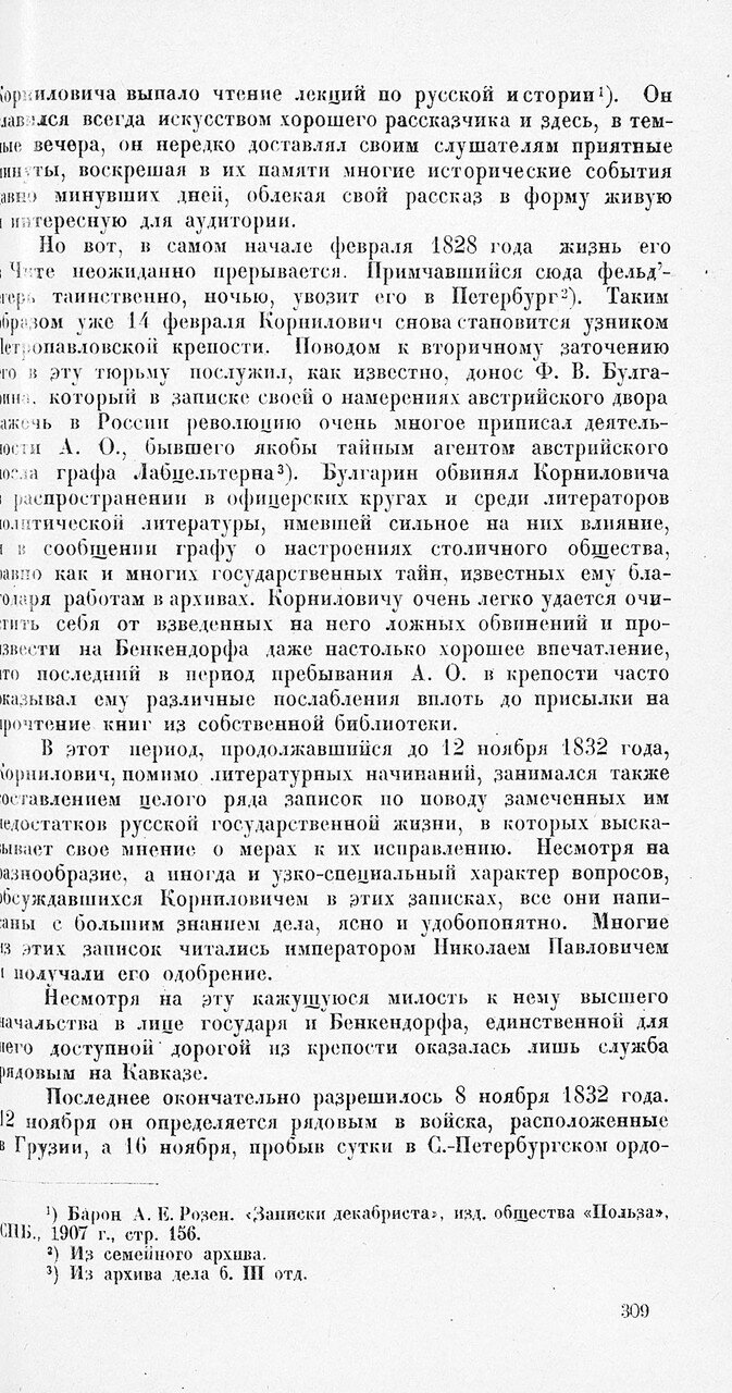 https://img-fotki.yandex.ru/get/894110/199368979.9b/0_213fac_a32e8f8_XXXL.jpg