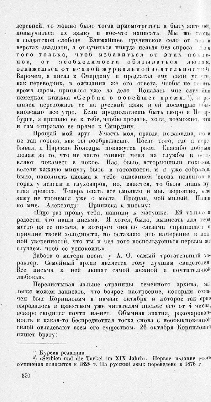https://img-fotki.yandex.ru/get/894110/199368979.9b/0_213fb7_72cf0c2a_XXXL.jpg