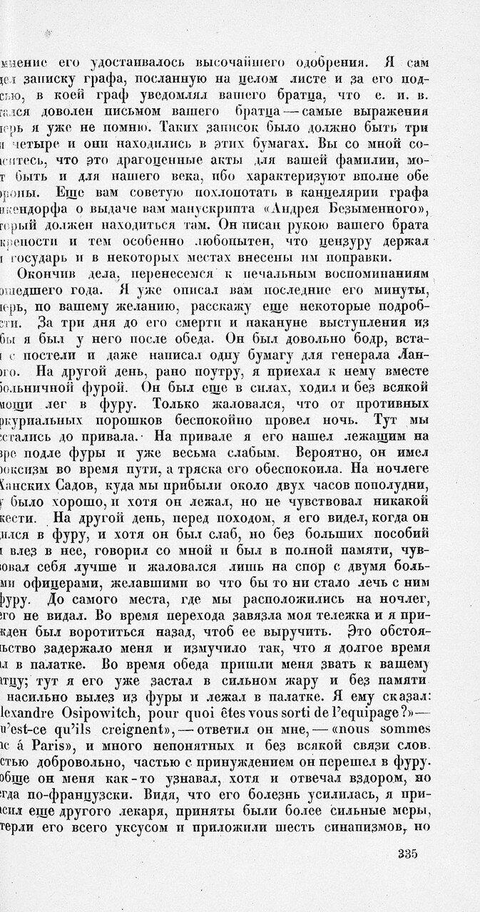 https://img-fotki.yandex.ru/get/894110/199368979.9b/0_213fcb_eeb9287b_XXXL.jpg