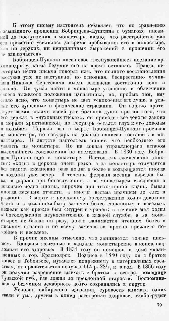 https://img-fotki.yandex.ru/get/894110/199368979.9d/0_214040_7218946_XXXL.jpg