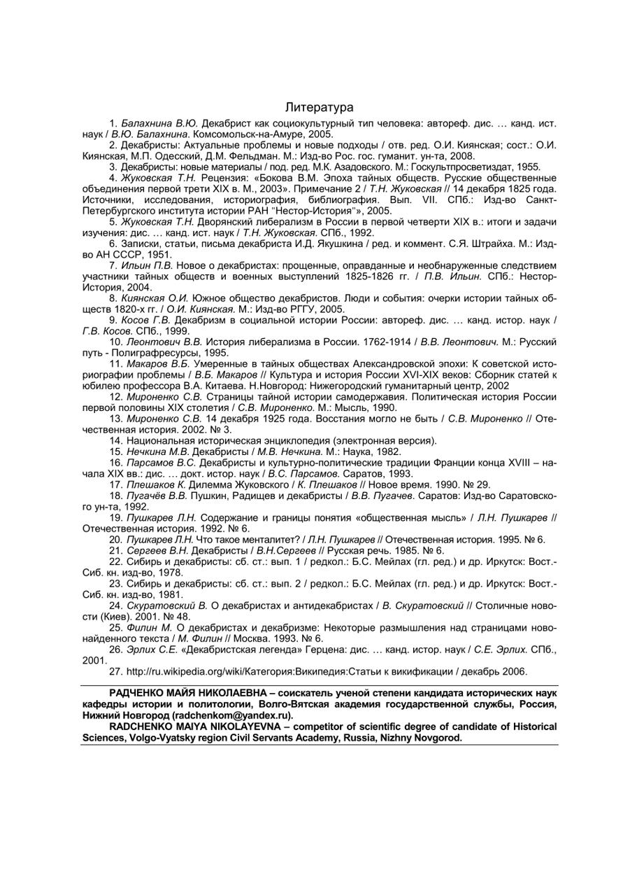 https://img-fotki.yandex.ru/get/894110/199368979.a5/0_214b0f_5a9f28ce_XXXL.png