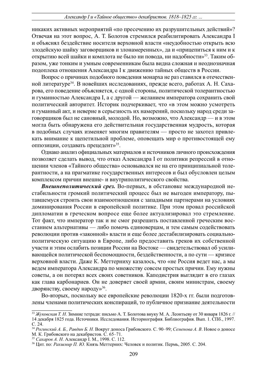 https://img-fotki.yandex.ru/get/894110/199368979.a6/0_214b2c_801fadab_XXXL.png