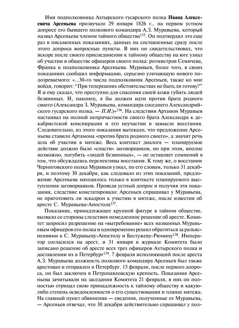 https://img-fotki.yandex.ru/get/894110/199368979.b7/0_217a7a_e774671e_XXXL.png