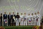 Поздравление спортсменов Краснознаменска 2017