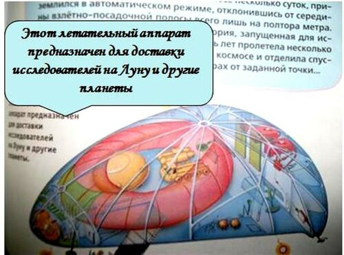 https://img-fotki.yandex.ru/get/894110/223316543.58/0_1f7540_fa7fe09e_L.jpg