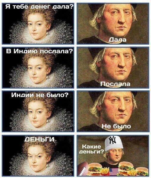 0 17a891 fa7a5147 XL - Английский юмор в 30 фотографиях