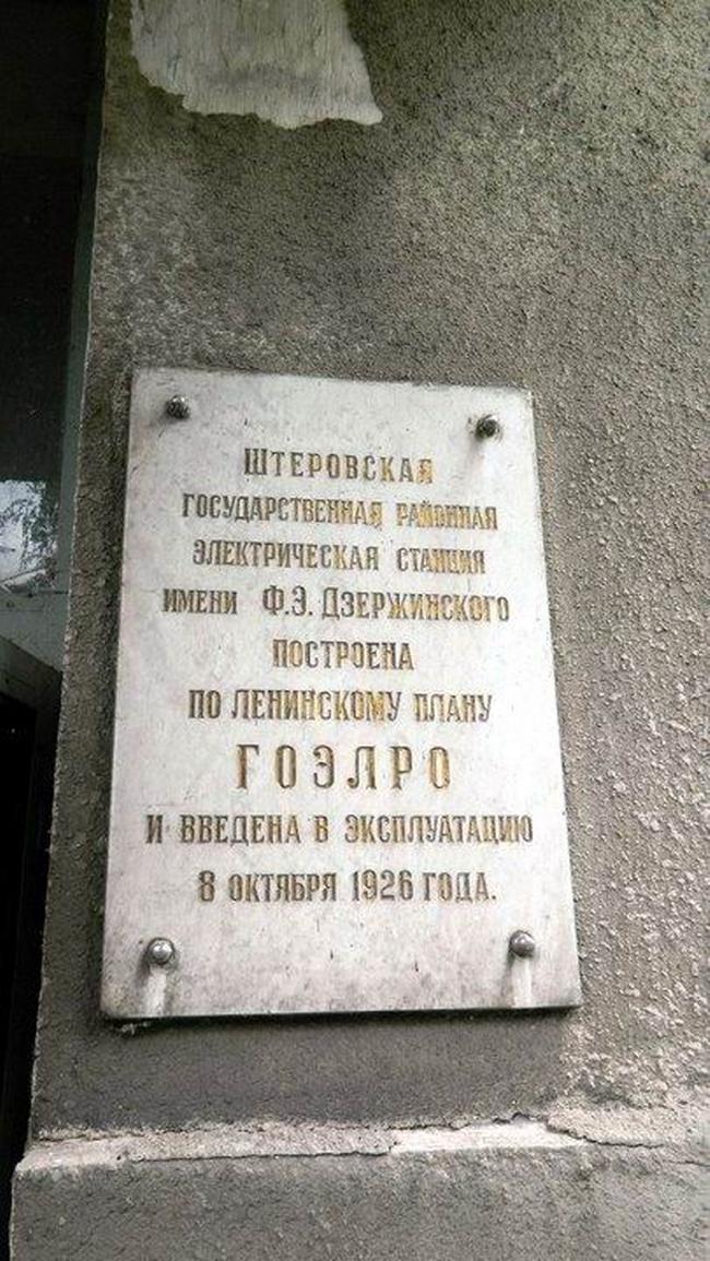 Об этих печальных временах подробно рассказывает бывший работник станции Анатолий Морозов. Заметно,