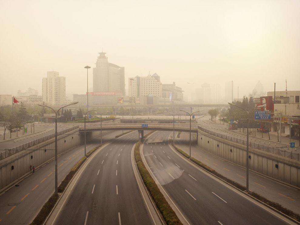 Пекин: