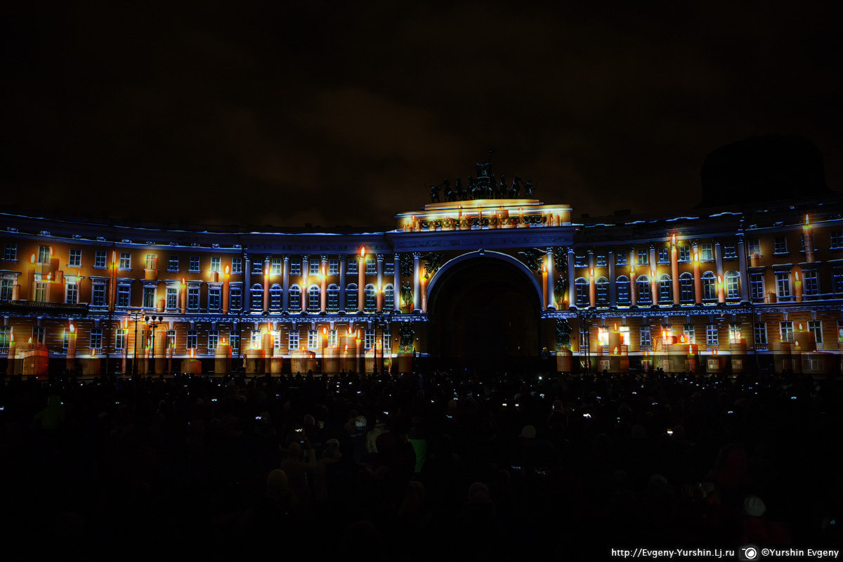 Фестиваль света. 1917