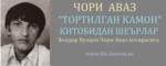 Ashampoo_Snap_2017.11.16_02h11m20s_003_.png