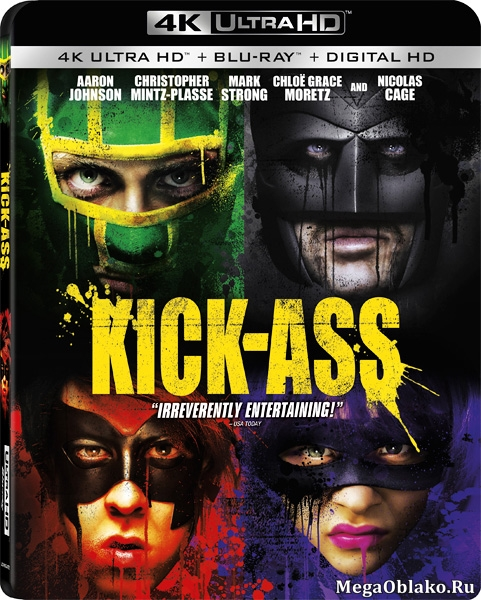 Пипец / Kick-Ass (2010) | UltraHD 4K 2160p